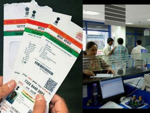 Linking Aadhaar With Bank Account No Instruction From Rbi