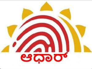 Nris Dont Need Link Aadhaar With Bank Accounts Says Uidai