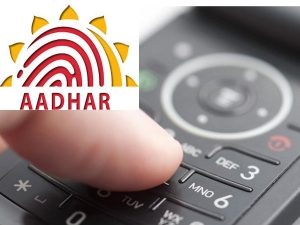 How Change Your Mobile Number Aadhar