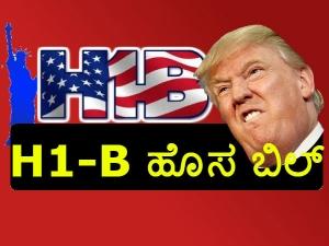 Donald Trump H1b Visa Policy Tough Indian Firms Be Impacted