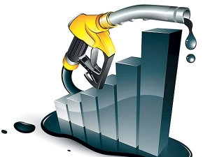 Petrol Price Dropped