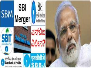Govt Planning Another Sbi Like Mega Bank Merger