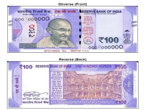 Rbi Releases First Look The Rs 100 Note