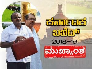 Karnataka Budget 2018 Complete Details H D Kumaraswamy Budg