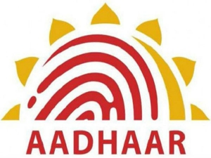 How Check Your Aadhaar Has Been Misused Or Not