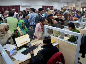 Biometric Or Otp Is Mandatory Open Bank Account Uidai