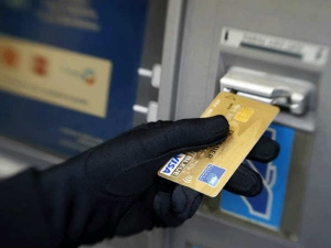 How Protect From Atm Hackers