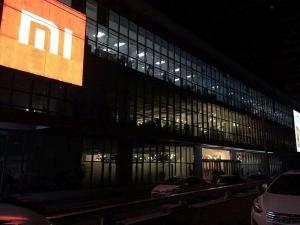 Xiaomi Opens 15 000 Jobs