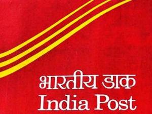 India Post Launches E Commerce Portal