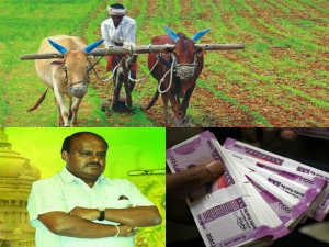 Farmer Crop Loan Waiver How Check