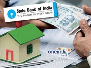 Sbi Hold Home Loan Utsav During Jan 18