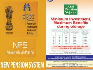 Difference Between Atal Pension Yojana National Pension Syst
