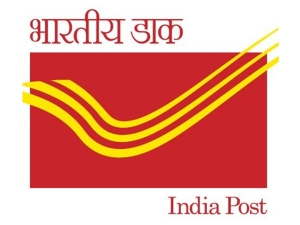 India Post Payments Bank Will Be Available In 1 50 Lakh Places Said Sinha