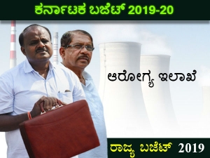 Karnataka Budget 2018 What Is The Share Of Health Sector