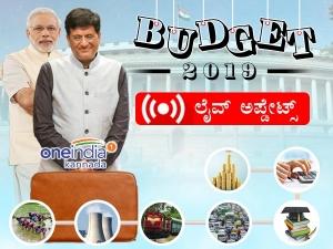 Interim Union Budget 2019 Live Coverage
