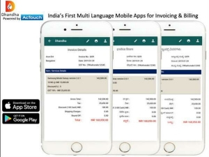 Actouch Technologies Dhandha Mobile Apps Cloud Based Multi Lingual Gst Apps