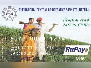 How Get Kisan Credit Card