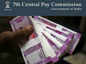 th Pay Commission Central Government Employees Not Get Any