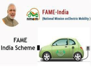 Fame Ii Scheme Subsidy On Upto Rs 1 5 Lakh On Electric Car