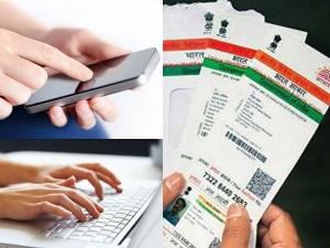 Aadhaar Card As Id Proof Bank Accounts Sim Cabinet Approves