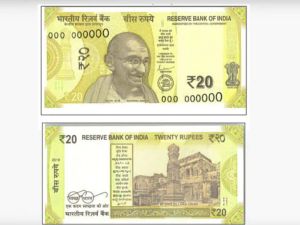 New Rs 20 Currency Note Coming Soon