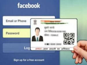 Govt New Rule To Link Social Media Accounts To Aadhaar Repo