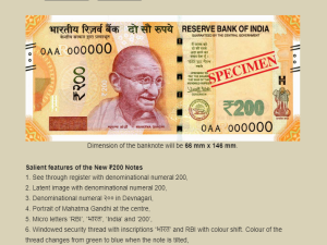 New Rs 200 Currency Notes Coming Soon This Will Be The Big