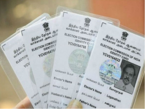 How To Correct Details In Voter Id Card