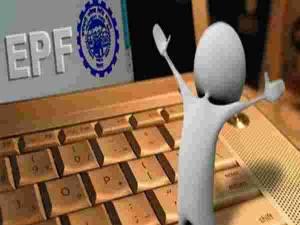 EPF ಚಂದಾದಾರರ ಅಕೌಂಟ್ಗೆ ಈ ದಿನದೊಳಗೆ 8.5% ಬಡ್ಡಿ ಜಮೆ ಆಗಲಿದೆ!
