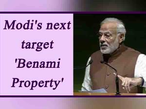 Benami Property Secret Informers Get Reward Rs 1 Crore