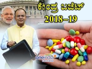 Ayushman Bharat Yojana Up 5 Lakhs Per Family Every Year