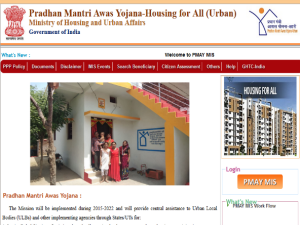 How To Check Your Name In Pradhan Mantri Awas Yojana Benefic