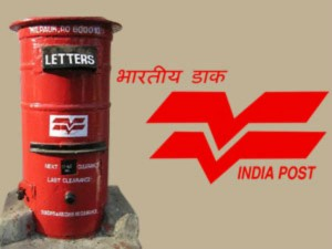 Open Post Office Saving Account With Just 20 Rupees