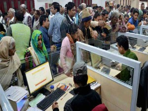 How The Psu Bank Mergers Will Impact You