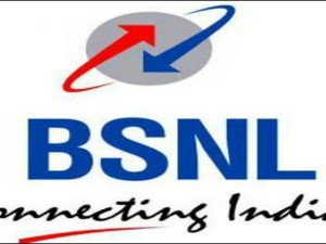 Bsnl Released Salary Payment For July