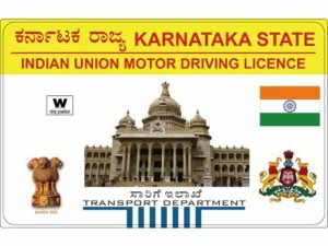 How To Apply For A Driving License Online Offline