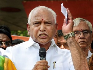 Bsy Contribution To Sc St Entrepreneurs Site Guarantee For