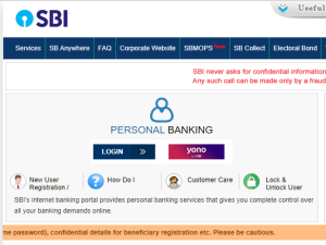 Sbi Net Banking Lock System To Prevent Fraud