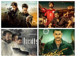 Blockbuster Movies Of Indian Cinema Industry