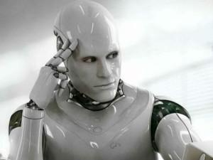 The Bank Where Hire Employees Through Robots
