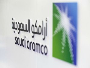 Saudi Aramco Ipo Started From November 17th Here Is The Key Details