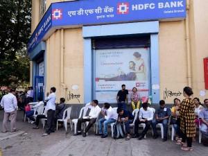 Hdfc Net Banking Not Working