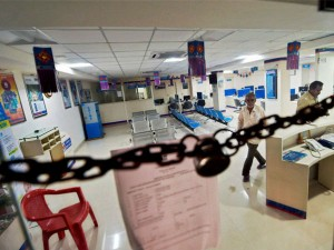 Consecutive Two Days Bank Strike All Over India