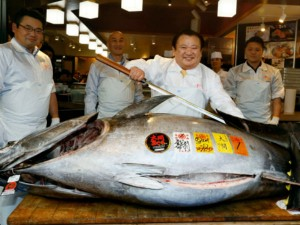 Bluefin Tuna Sells For 12 Crore Rupees In Tokyo