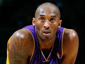 Crore Owner Basketball Legend Kobe Bryant Passed Away