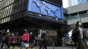 Hong Kong Set To Announce 10 Thousand Dollars To Permanent Residents