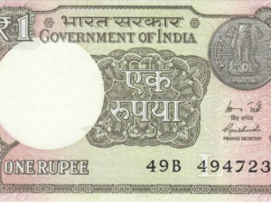 New One Rupee Currency Notes
