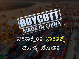 Boycott Chinese Products Curb On Import Will Damage Indian Economy