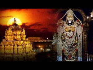 Tirumala Tirupati Temple Reopen 7 5 Crore Rupees Revenue Stock From Last 14 Days
