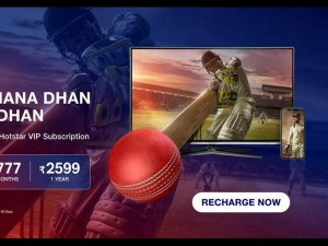 Jio Dhan Dhana Dhan Offer For Cricket Lovers
